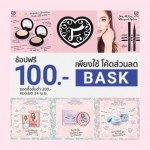 flawlessmeskincare   App Shopee  montt  30hellip